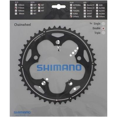 Shimano Chainring 46T-G Cyclocross FC-CX50 Black                                   Cyclocross