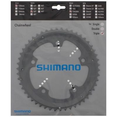 Shimano CHAINRING FC-4603 50T-D SILVER                                             Tiagra